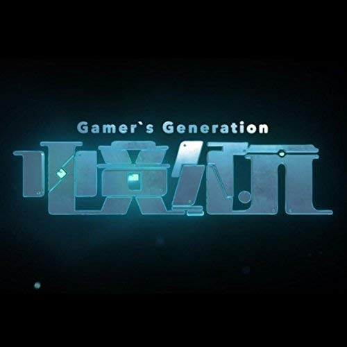 Gamer's Generation